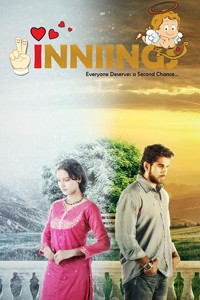 2nd Innings malayalam film poster