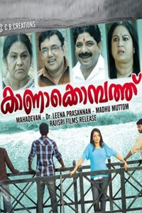 Kaanakkombathu movie posters
