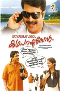 Kadha Parayumpol Movie Poster