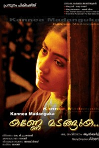 Kanne Madanguka Movie Poster
