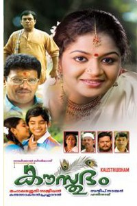 Kausthubham Movie Poster