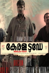 Kerala today malayalam film poster