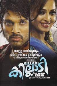 Killadi Movie Poster