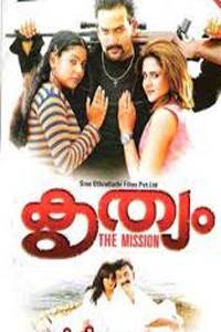 Krithyam Movie Poster