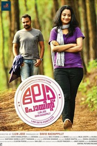 Law point malayalam film poster