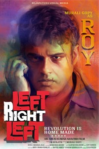 Left Right Left malayalam film poster