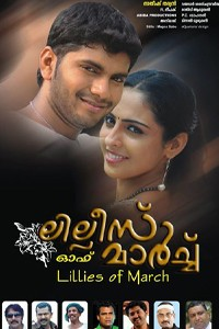 Lillies of march malayalam film poster