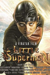 Little Superman 3d film poster