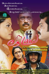 Love land malayalam film poster