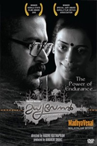 Madhyavenal Movie Poster