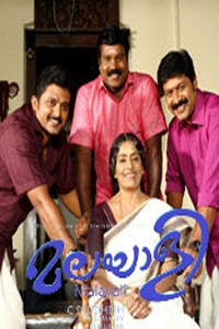 Malayali Movie Poster
