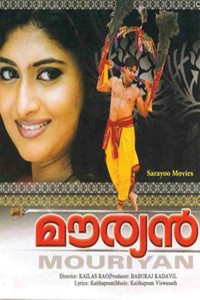 Mauryan Movie Poster