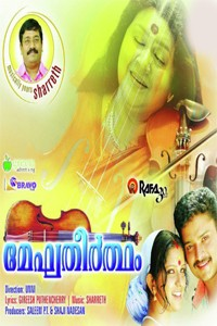 Meghatheertham Movie Poster