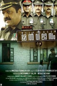 Melvilasom Movie Poster