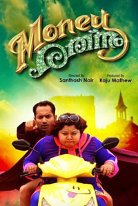 Money Rathnam film poster
