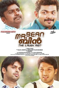 Mr Bean malayalam film poster