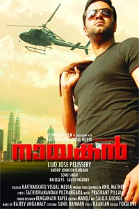 Naayakan Movie Poster