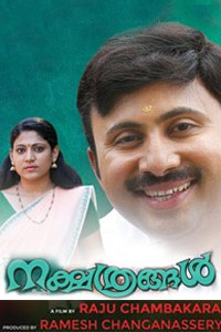 Nakshathrangal movie poster