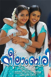 Neelambari Movie Poster