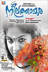 Neelathamara Movie Poster