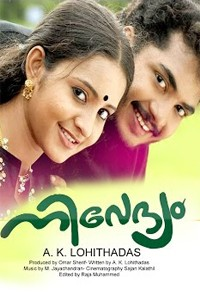 Nivedyam Movie Poster