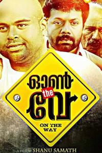 On the way malayalam film poster