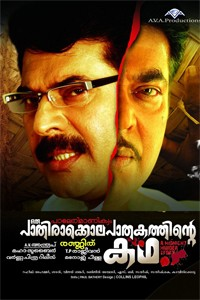 Paleri Manikyam Movie Poster