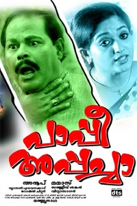 Pappi Appacha Movie Poster
