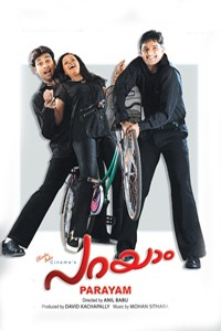Parayam Movie Poster