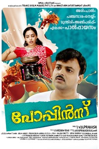 Poppins malayalam film poster