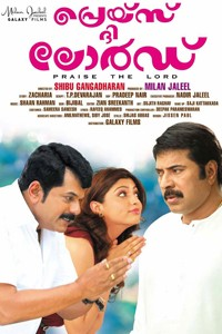 Praise the Lord malayalam film poster