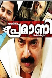 Pramaani Movie Poster