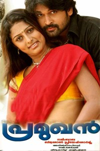 Pramukhan Malayalam movie poster