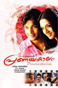 Pranayakalam Movie Poster