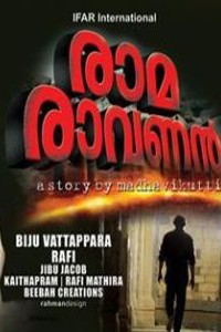 RaamaRaavana Movie Poster
