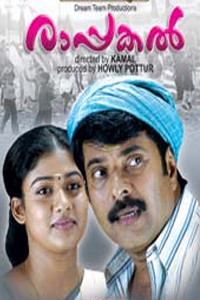 Rappakal Movie Poster