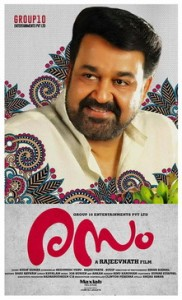 Rasam malayalam movie poster