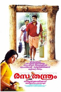 Rasathanthram Movie Poster