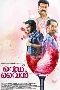 Red wine malayalam film poster