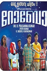 Robo Malayalam Movie