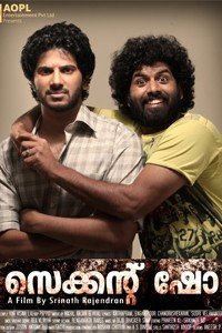 Second show malayalam film poster