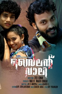 Silent valley malayalam film poster