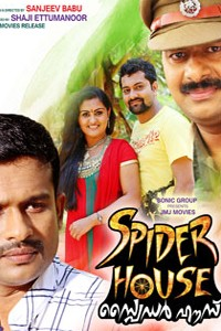 Spider house malayalam film poster