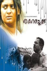 Thakarachenda Movie Poster