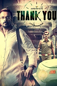 Thank you malayalam film poster