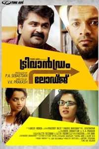 Trivandrum lodge malayalam film poster