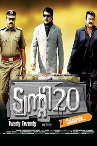 Twenty 20 Movie Poster