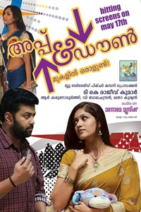 Up and down malayalam film poster