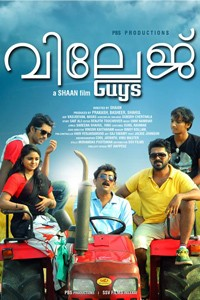 Village guys malayalam film poster