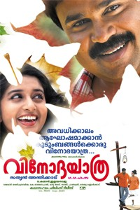 Vinodayathra Movie Poster